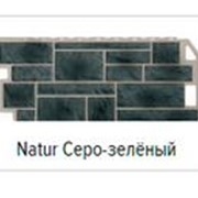 Фасадные панели FineBer Серия Камень Natur Серо-зеленый фото