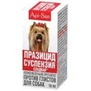 Празицид суспензия для собак 10 мл Api-San фото