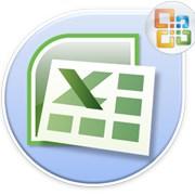 Курсы Работа в MS Excel фото