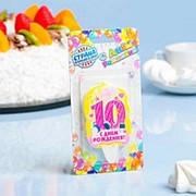 """Свеча для торта цифра «С Днём Рождения» """"10"""" розовая 3424786 фото"""