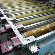 Фотоэмульсия для ротационных печатных шаблонов (ARCALACK, ARCAGEL, SCR) фото