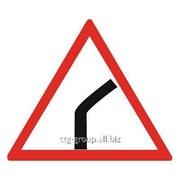 Дорожный знак Опасный поворот Пленка А комм. 1200 мм фото