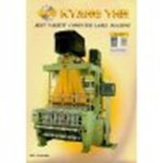 """Оборудование """"Kyang yhe delikat machine"""" для изготовления тканых жаккардовых лент фото"""