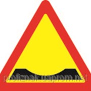 Дорожные знаки Предупреждающие знаки Выбоина 1.12 фото