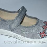Текстильные детские тапочки Waldi мод.Алина фото