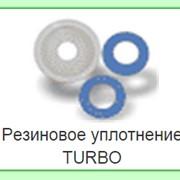 Резиновое уплотнение TURBO фото