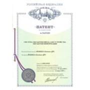 Регистрация промышленных образцов фото