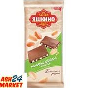 Шоколад ЯШКИНО молочный с арахисом 85г фото