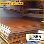 Текстолит лист сорт 1 50х980х1980 ПТ фото