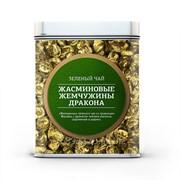 Чай зеленый Жасминовые жемчужина дракона в банке фото