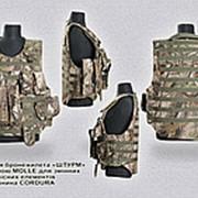 Чехол для бронежилета Штурм с системой molle ткань cordura фото
