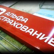 Добровольное медицинское страхование - страхование здоровья и медицинские услуги в Украине фото