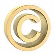 Регистрация авторского права фото