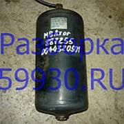 Ресивер воздушный стальной 0044320501 V-4 литра / Mercedes Axor фото