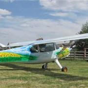 Учебный самолет ХИАТ 650УТ для совершения научно-тренировочных полетов. фото