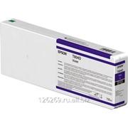 Картридж Epson Violet UltraChrome HDX/HD 700мл фиолетовый фото