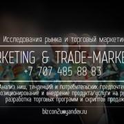 ★ Эффективный маркетинг для малого и среднего бизнеса, стартапа и фрилансеров фото