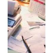 Постановка налогового учета фото
