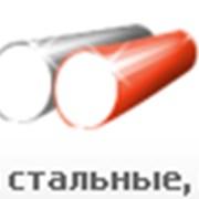 Предлагаем услуги по обработке б/у труб. фото