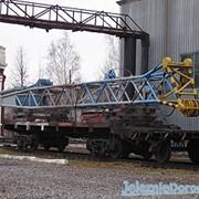 Изготовление стрел на железнодорожные краны фото