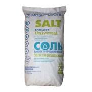 Соль универсальная таблетированная очищенная фото