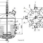 Aвтоклaв для производствa сaломaсов и жиров фото