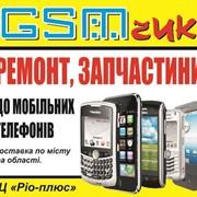 Аппаратный ремонт мобильных телефонов фото