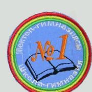 Вышивка логотипа машинная фото