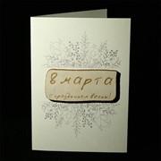 Сувенирные открытки на праздники фото