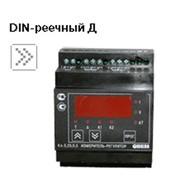 Измеритель ПИД-регулятор одноканальный с дополнительным реле ТРМ10 фото