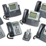 Построение распределенных корпоративных сетей телефонии фото