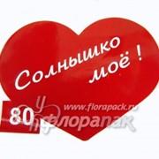 Наклейка сердце №80 (10шт.=1уп.) фото