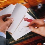 Внесение изменений в учредительные документы фото