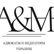 Семейный адвокат Харьков. Адвокат по гражданским д фото