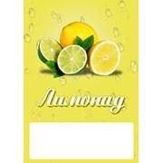 Лимонад оптом в Беларуси фото