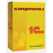 1С:Предприятие 8 - Розница для Молдовы фото