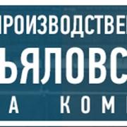Ответственное хранение Ижевск фото