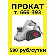 прокат, аренда бензо-электро инструментов фото