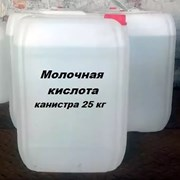 Молочная кислота фото