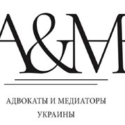 Услуги адвоката по уголовным делам Харьков. Адвока фото