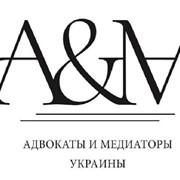 Адвокат при обыске Харьков. Помощь адвоката в Харь фото