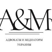 Помощь адвоката в уголовных делах Харьков фото