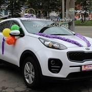 Новый автомобиль для невесты Киа Спортаж фото