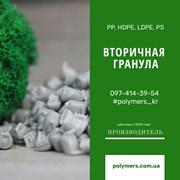 Полиэтилен вторичный HDPE ПЭНД-273 ПП-А4. ПС УМП,  фото