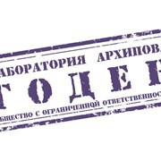 Проверка на полиграфе (детекторе лжи) фото