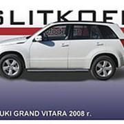Пороги Suzuki Grand Vitara 2008-2011 (труба 76 мм) фото