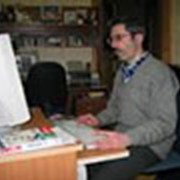 Программное обеспечение и системы управления промышленным оборудованием фото