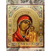 Икона Божией Матери Казанская фото