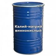 Калий-натрий виннокислый 4-водный (сегнетова соль), квалификация: ч имп / фасовка: 1 фото