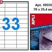 Этикетки APLI , А4, Прямоугольные 70,0 X 25,4Мм 33 Шт/Л. Неудаляемые Цвет: Белый 500 Л. фото